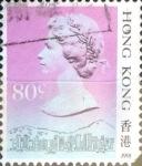 Sellos del Mundo : Asia : Hong_Kong : Intercambio 1,00 usd 80 cent. 1988