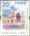 Sellos del Mundo : Asia : Hong_Kong : Intercambio 0,20 usd 20 cent. 1999