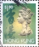 Sellos del Mundo : Asia : Hong_Kong : Intercambio 0,80 usd 1,9 dolares 1993