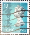 Sellos del Mundo : Asia : Hong_Kong : Intercambio 0,50 usd 2 dolares 1992