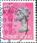 Sellos del Mundo : Asia : Hong_Kong : Intercambio 0,30 usd 10 cent. 1992