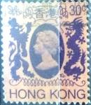Sellos del Mundo : Asia : Hong_Kong : Intercambio 0,30 usd 30 cent. 1982