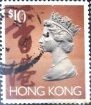 Sellos del Mundo : Asia : Hong_Kong : Intercambio 2,50 usd 10 dolares 1992