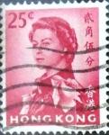 Sellos del Mundo : Asia : Hong_Kong : Intercambio 0,20 usd 25 cent. 1962
