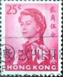 Sellos del Mundo : Asia : Hong_Kong : Intercambio 0,20 usd 25 cent. 1962