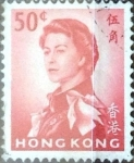 Sellos del Mundo : Asia : Hong_Kong : Intercambio 0,20 usd 50 cent. 1962