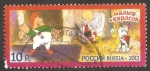 Sellos del Mundo : Europa : Rusia :  7355 - Dibujo infantil Malysh y Karlson