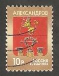Sellos del Mundo : Europa : Rusia :  7400 - Escudo de armas de la ciudad de Aleksandrov
