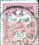Sellos del Mundo : Europa : Hungría : Intercambio 0,25  usd 10 f. 1900