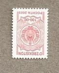 Stamps Asia - Uzbekistan -  Escudo