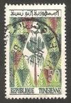 Sellos de Africa - Túnez -  523 - V Congreso forestal mundial
