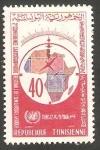 Sellos de Africa - Túnez -  607 - II Conferencia cartográfica regional de Naciones Unidas para África