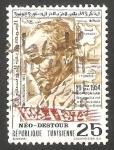 Sellos de Africa - Túnez -   769 - 40 anivº del Partido socialista, Presidente Bourguiba