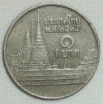monedas de Asia - Tailandia -  1992 (Reverso)
