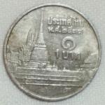 monedas de Asia - Tailandia -  1994 (Reverso)