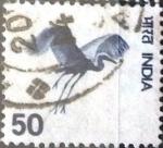 Sellos de Asia - India -  Intercambio 0,30 usd 50 p. 1975