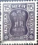 Sellos del Mundo : Asia : India : Intercambio 0,35 usd 15 p. 1976