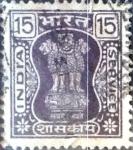 Sellos de Asia - India -  Intercambio 0,35 usd 15 p. 1976