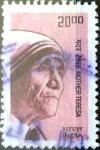 Stamps : Asia : India :  Intercambio xxxx usd 20 r. xxxx