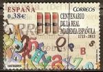 Sellos de Europa - España -  III CENTENARIO REAL ACADEMIA ESPAÑOLA.