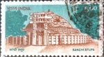 Stamps : Asia : India :  5 r. 1994