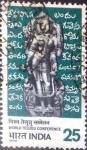 Stamps : Asia : India :  Intercambio 0,45 usd 25 p. 1975