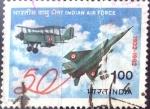 Sellos de Asia - India -  Intercambio 2,00 usd 1 r. 1982