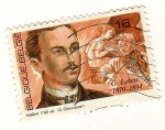Stamps : Europe : Belgium :  G.Lekeu