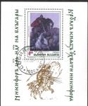 Sellos del Mundo : Europa : Bulgaria : El guerrero , por Mito Ganovski. Historia Bulgara