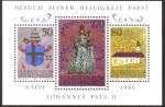 Sellos del Mundo : Europa : Liechtenstein : Visita del Papa Johannes Paulus II