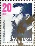 Stamps : Asia : Israel :  Intercambio 0,20 usd 20 a. 1986