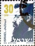 Stamps : Asia : Israel :  Intercambio 0,25 usd 30 a. 1986