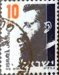 Stamps : Asia : Israel :  Intercambio 0,20 usd 10 a. 1986