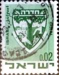 Stamps : Asia : Israel :  Intercambio 0,20 usd 2 a. 1969