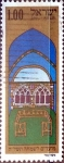 Stamps : Asia : Israel :  Intercambio 0,20 usd 1 libra  1974