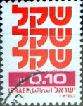 Stamps : Asia : Israel :  Intercambio 0,20 usd 10 a. 1980