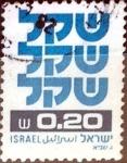 Sellos de Asia - Israel -  Intercambio 0,20 usd 20 a. 1980