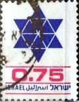 Stamps : Asia : Israel :  Intercambio 0,20 usd 75 a.1977