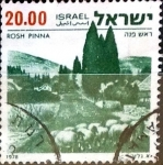 Stamps : Asia : Israel :  Intercambio 0,20 usd 20 libras 1988