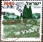 Stamps : Asia : Israel :  Intercambio 0,20 usd 20 libras 1988