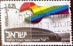 Stamps : Asia : Israel :  Intercambio cxrf 0,20 usd 25 a. 1974