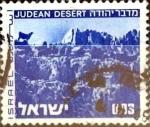 Sellos de Asia - Israel -  Intercambio 0,20 usd 3 a. 1972