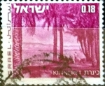 Stamps : Asia : Israel :  Intercambio 0,20 usd 18 a. 1971