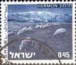 Sellos de Asia - Israel -  Intercambio 0,20 usd 45 a. 1973
