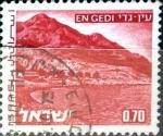 Sellos de Asia - Israel -  Intercambio cxrf 0,20 usd 70 a. 1972