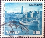 Sellos de Asia - Israel -  Intercambio cxrf 0,20 usd 88 a. 1971