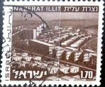 Stamps : Asia : Israel :  1,70 £  1975