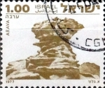 Stamps : Asia : Israel :  Intercambio 0,20 usd 1 £ 1977
