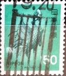 Sellos de Asia - Japón -  Intercambio 0,20 usd 150 y. 1971