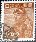 Stamps : Asia : Japan :  8 y. 1951